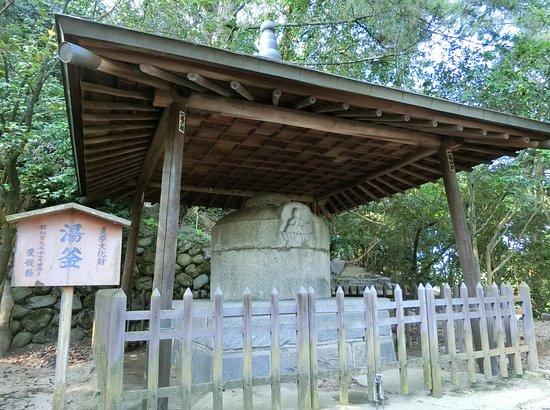 Yugamayakushi