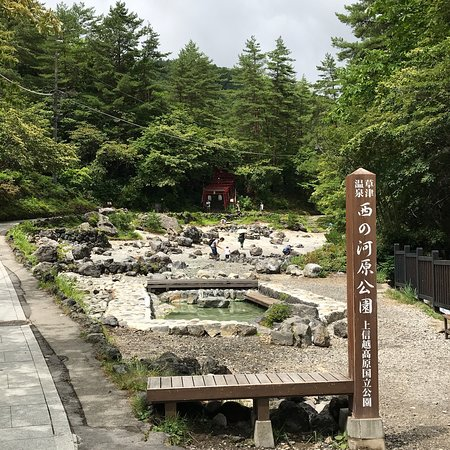 Kusatsu-machi, Japón: photo6.jpg