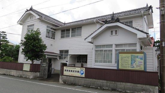 Sawano Clinic Kinenkan