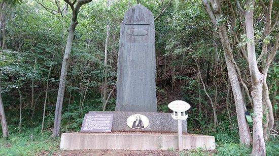 Yamada Saburo Commemorative Monument
