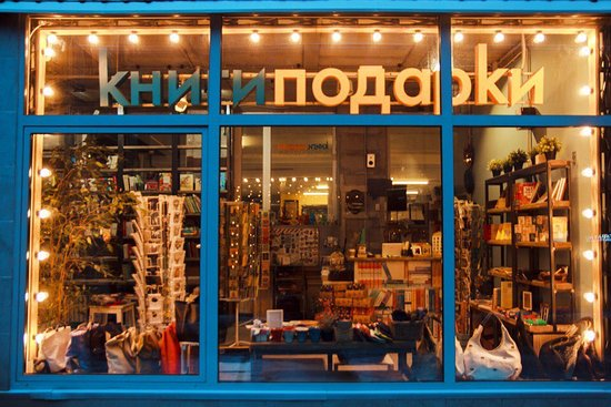 Knigipodarki Book Store and Gift Shop