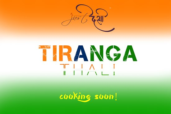 Kotputli, الهند:  This Independence Week, Just Desi brings you the spirit of India, in a thali. How about that?! 