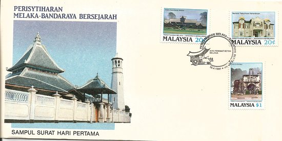 MALACCA WAS DECLARED A HISTORIC CITY AND MALAYSIA ISSUED 3 STAMPS ON THREE HISTORIC BUILDINGS