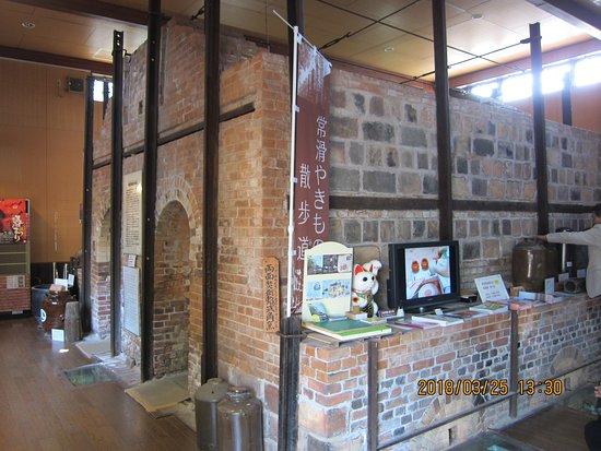Togama Square Museum
