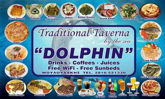 Fodele, اليونان: welcome to the dolphin