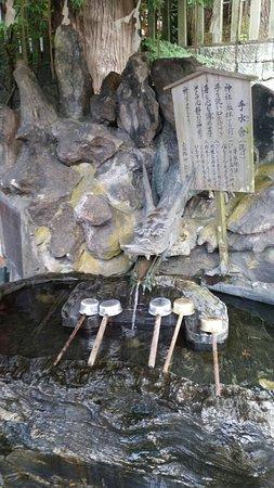 Oguniryo Shrine: 20180811_103326_large.jpg
