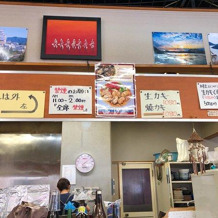 Restaurant Yudachi: レストラン 夕立