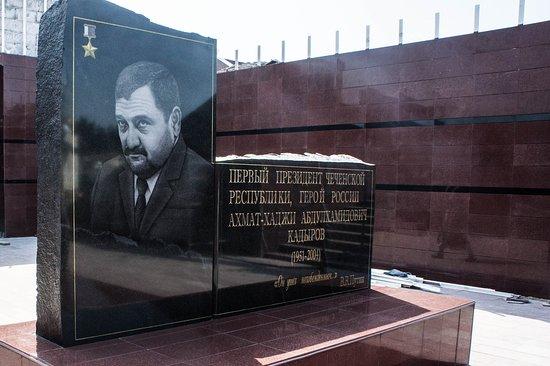Grozny, Rusia: Памятник Ахмату Кадырову при входе в музей