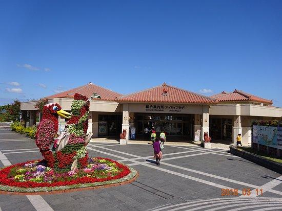General Information Center Haisai Plaza