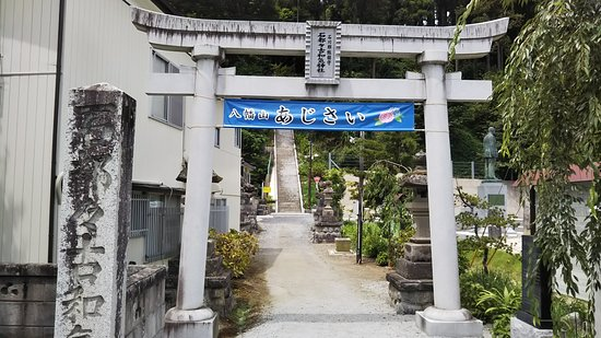 Ishikawa-machi, اليابان: 鳥居