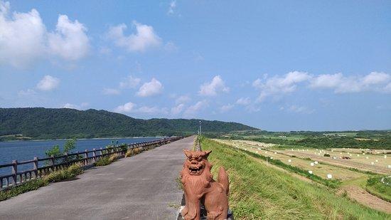 Sokobaru Dam