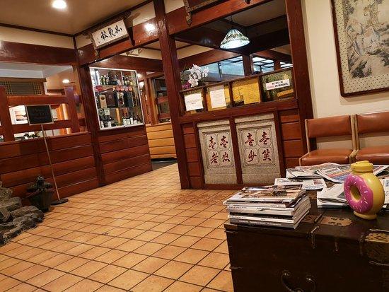 Dong Il Jang Restaurant Photo