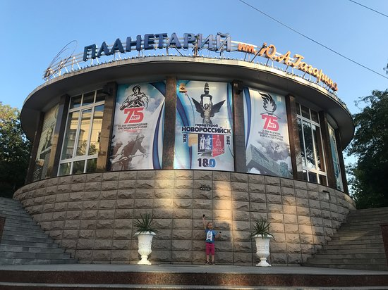 Gagarin Planetarium