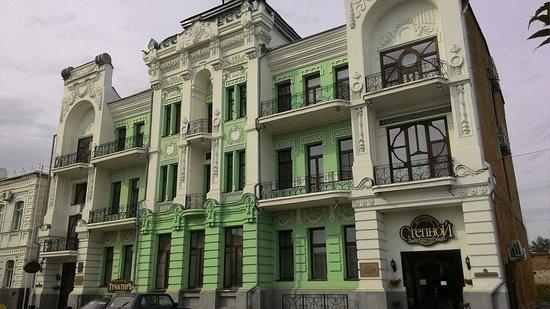 Троицк, Россия: P_20180811_091844_large.jpg