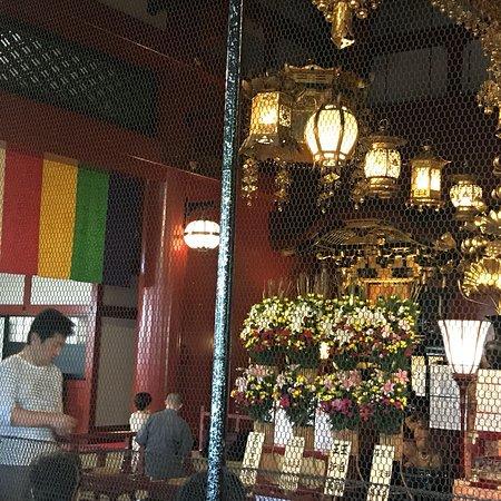 Senso-ji Temple: photo5.jpg