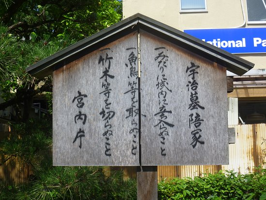 The Tomb of Kayano Toyotoshi