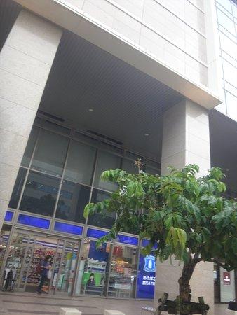 Times Hall