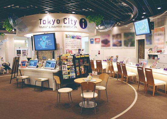 Tokyo City i - Tourist and Business Information