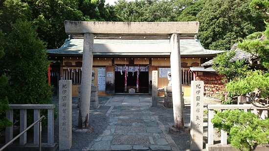 Yanomiya Shrine