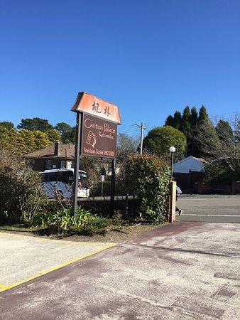 Katoomba Canton Palace: お店の看板