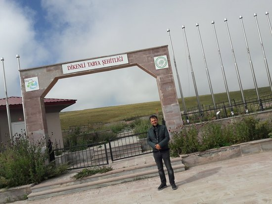 Сарыкамыш, Турция: 20180812_090613_large.jpg