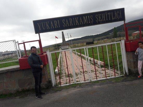 Сарыкамыш, Турция: 20180812_083846_large.jpg