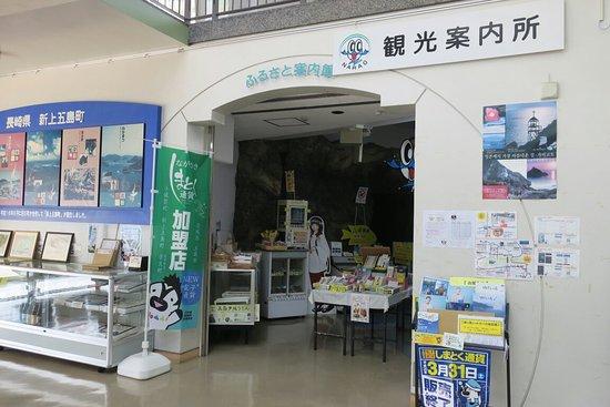 Shinkamigoto-cho, Japon: 20180604161149_large.jpg
