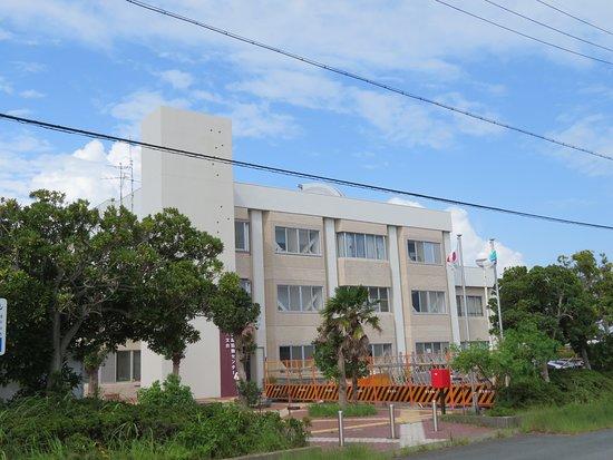 Hamamatsu City Observatory