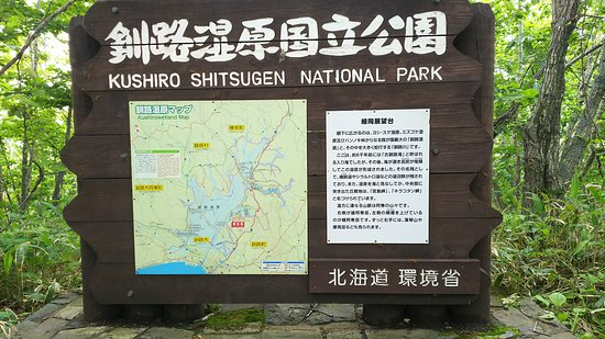 Hosooka Observation: 細岡展望台のMAP.