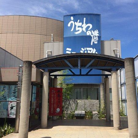 Uchiwa no Minato Museum