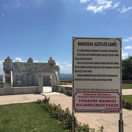 Azaplar Camii: photo0.jpg