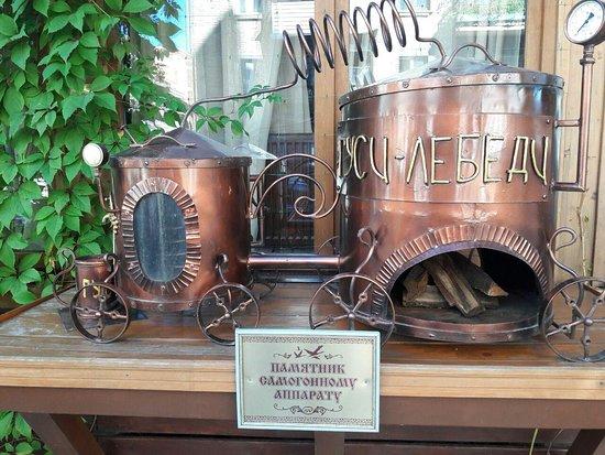 мини пивоварня для кафе купить