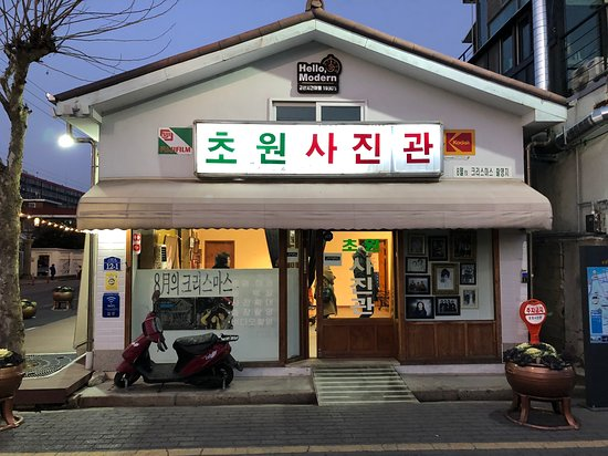 Gunsan, Južná Kórea: チョウォン写真館