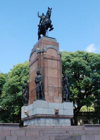 Statue La Force de la Volonte