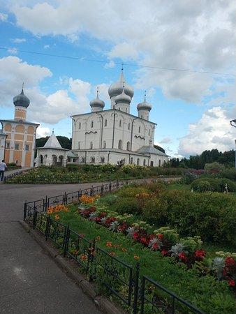 Novgorod Oblast, Russia: IMG_20180812_173936_large.jpg