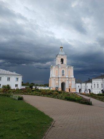 Novgorod Oblast, Russia: IMG_20180812_174421_large.jpg