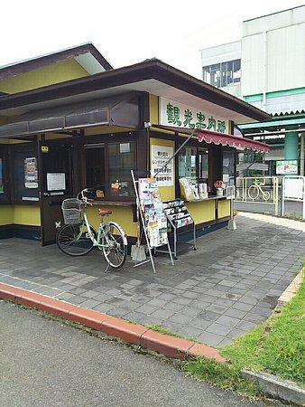 Kasama, Япония: 1534032979498_large.jpg