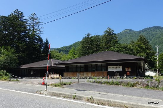 Hida Kita Alps Nature Cultural Center
