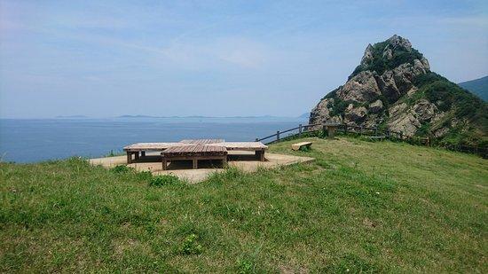 Yagame Park