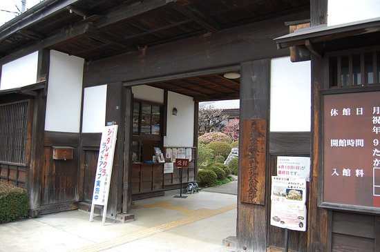 Yaita Takeshi Memorial