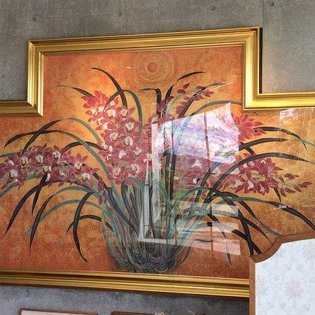 Mima, Japan: 蘭夢美術館