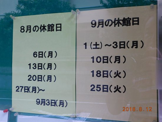 Фотография Mukou-jima