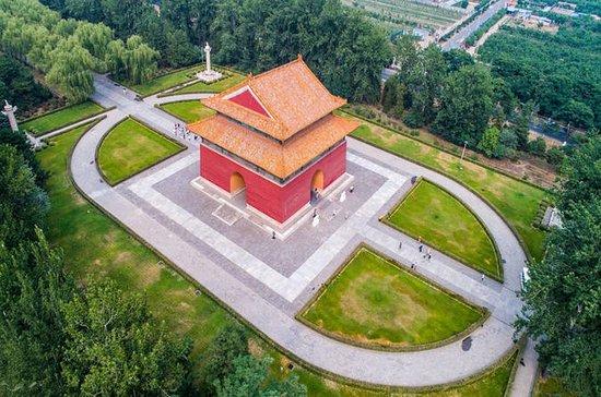 Beijing Private Day Tour: Mutianyu...