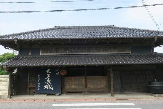 Toyonotsuru Brewery