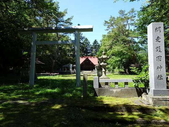 Abashirigokoku Shrine