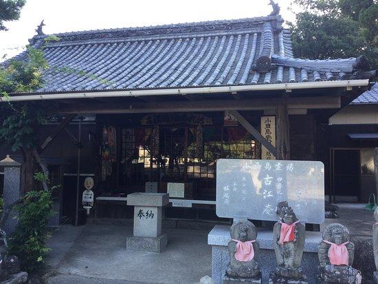 Movie Village of 24-no-Hitomi: 小豆島霊場第四番 古江庵