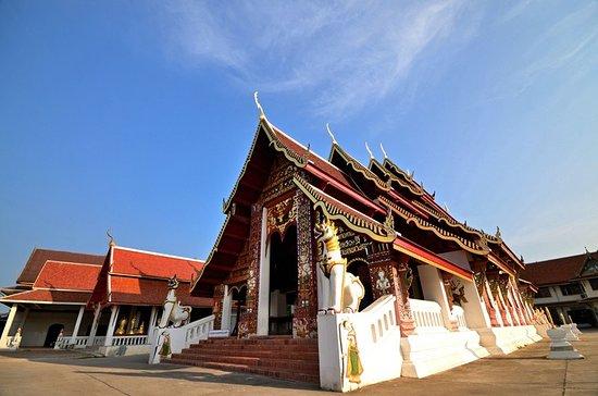 Wat Bun Yuen