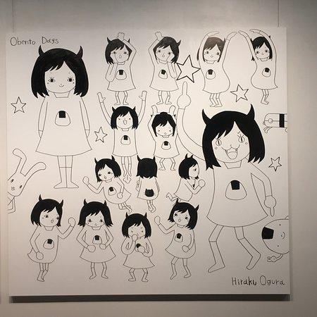 Bilde fra Tokyo Metropolitan Art Museum