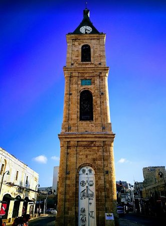 Jaffa Clock Tower Information Center