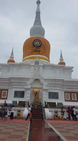 Na Dun, Thailand: FB_IMG_1534166687710_large.jpg